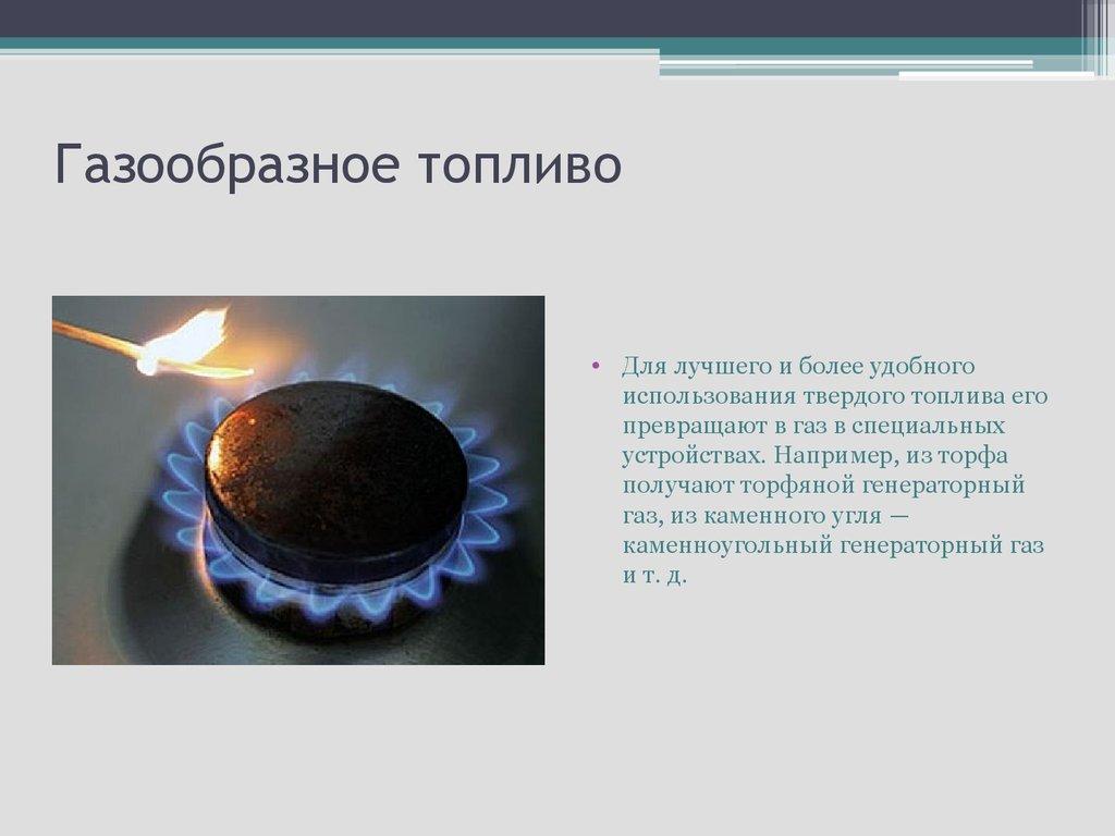 Картинки: пб 03-585-03 - правила устройства и безопасной