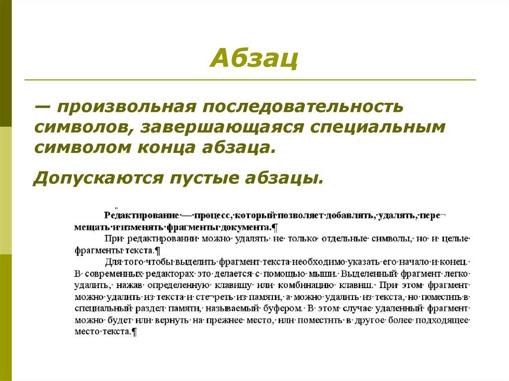 ГОСТ Р 7052008  НАЦИОНАЛЬНЫЕ СТАНДАРТЫ