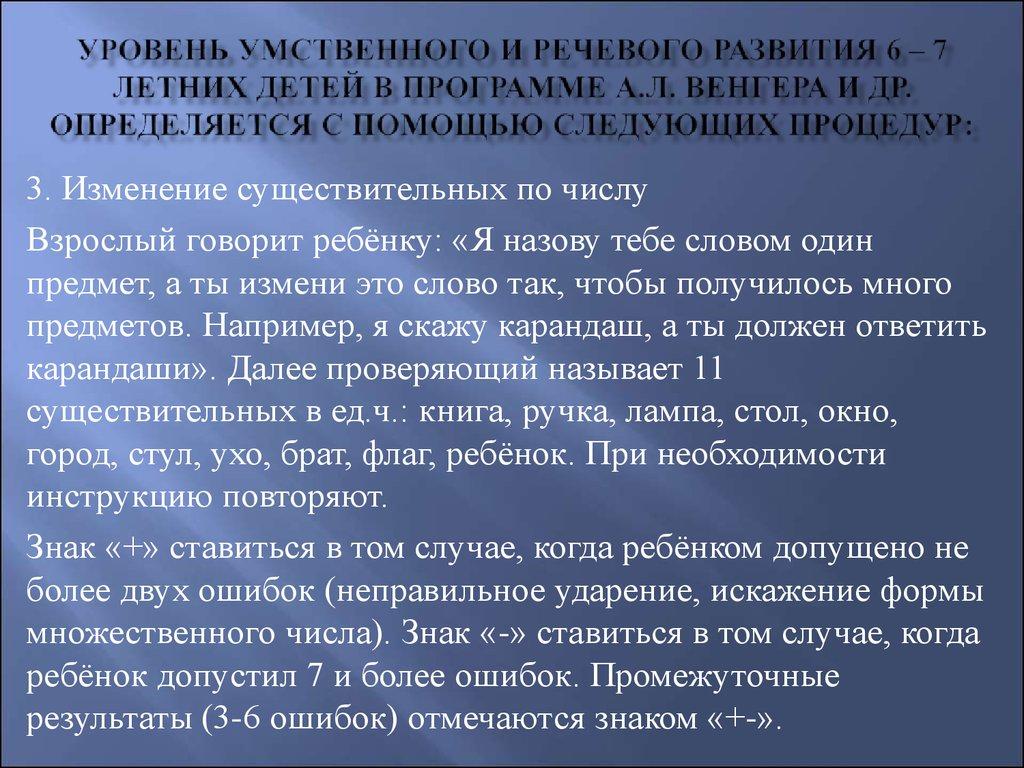 ebook 1001 заговор сибирской