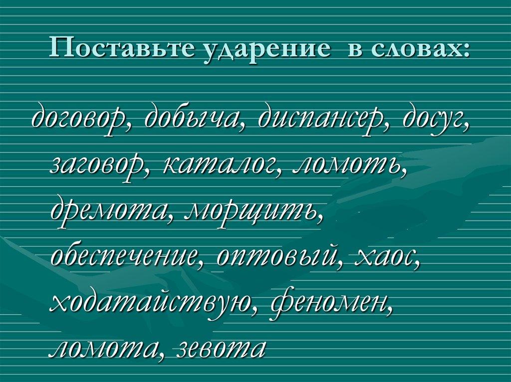 Проза стихи женщина это моя любимая