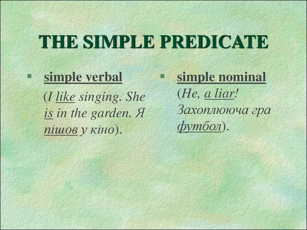 THE SIMPLE PREDICATE