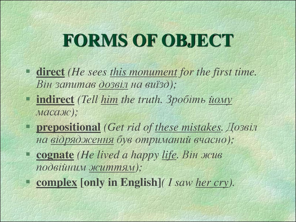 FORMS OF OBJECT