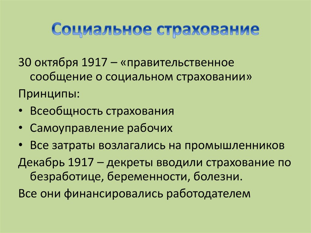 online Митрополит киiвський Спиридон