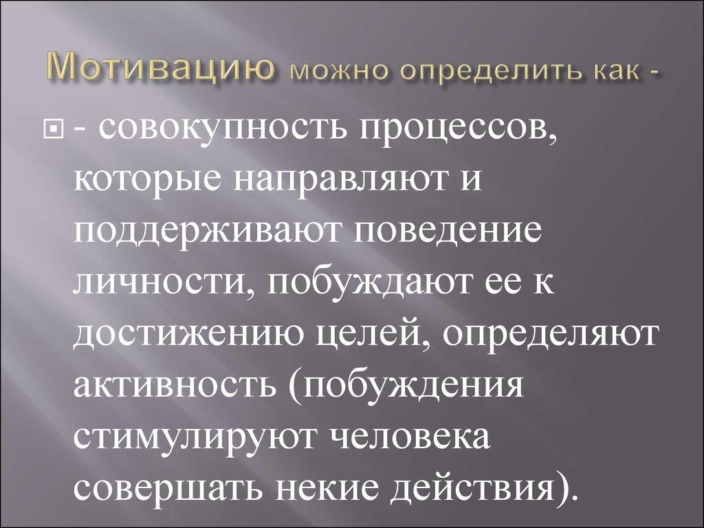 Организационное поведение конспект лекций кляхин в н