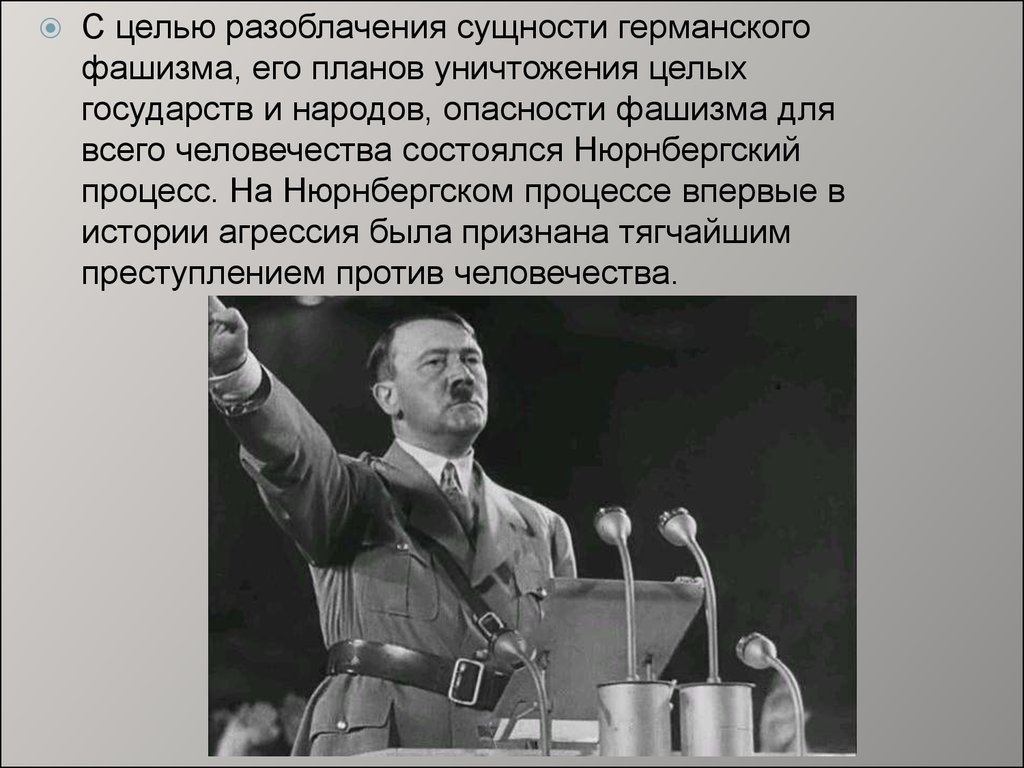 презентация по истории итоги 2 мировой войны