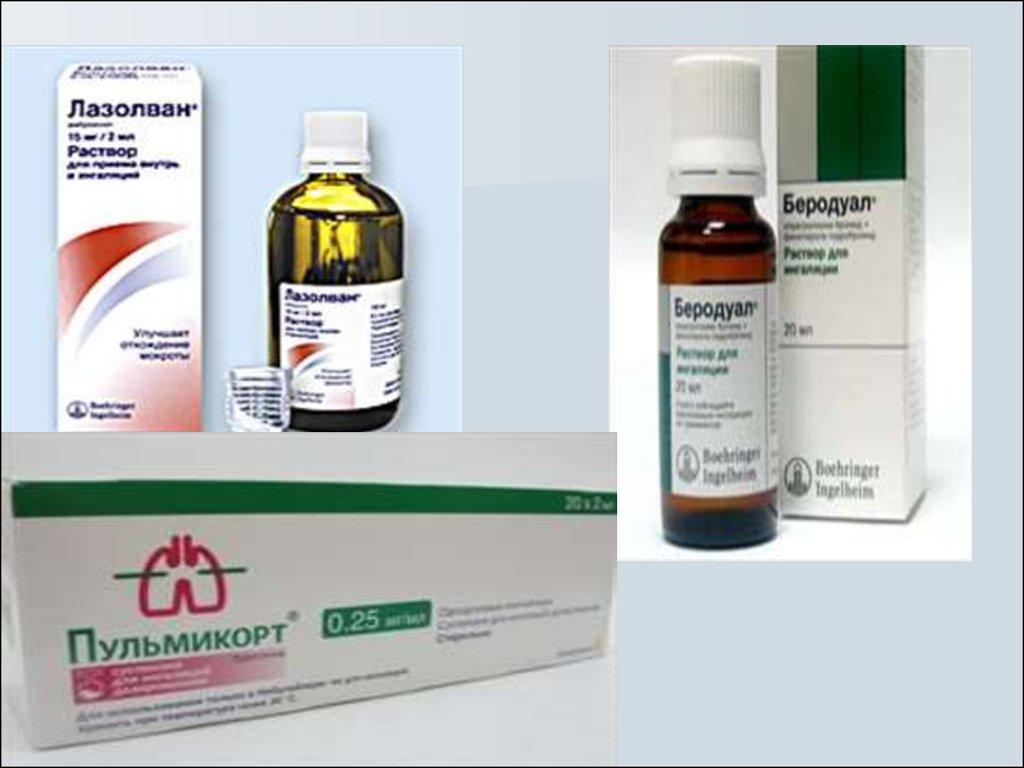 Острый и хронический остеомиелит у детей клиника диагностика лечение