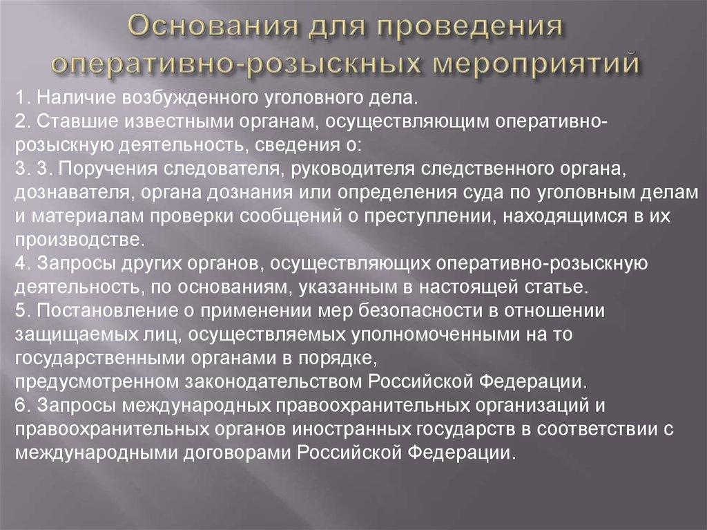 """Трудовой кодекс Республики Казахстан - ИПС """"ділет&quot"""
