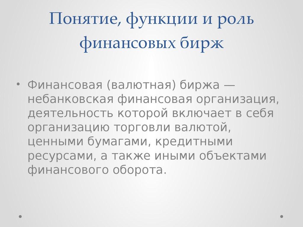 как заработать денег русской рыбалке 3.0