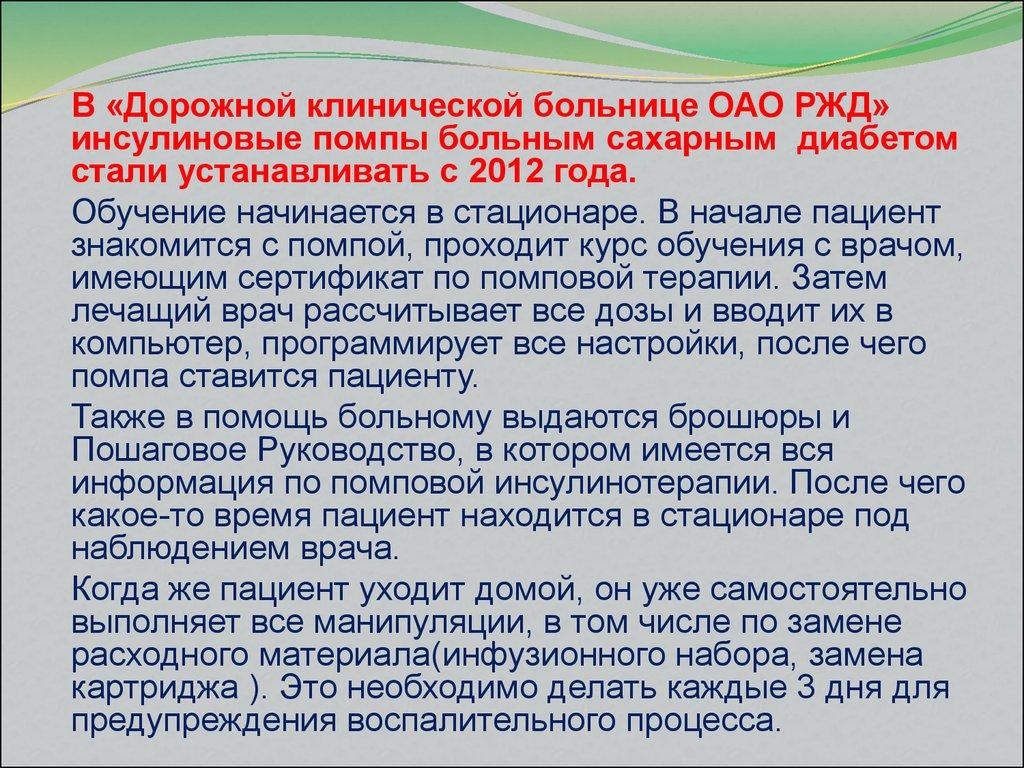 Областная психологическая больница ярославль