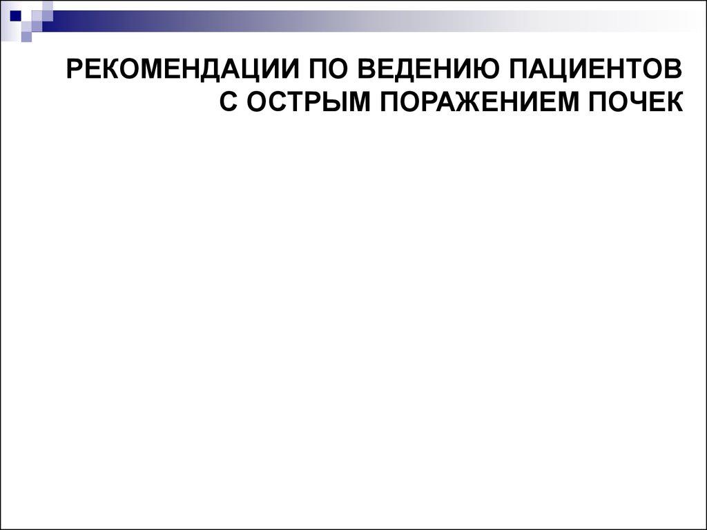 pdf White Hunter,