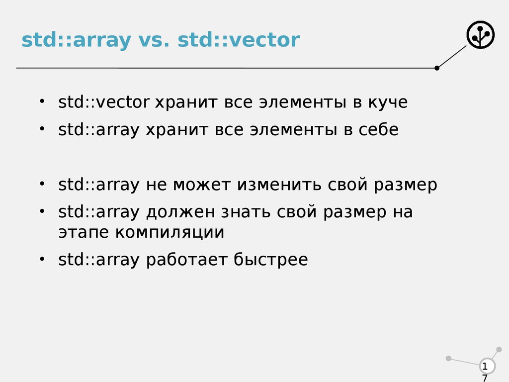 Performance of a Circular Buffer vs Vector Deque and