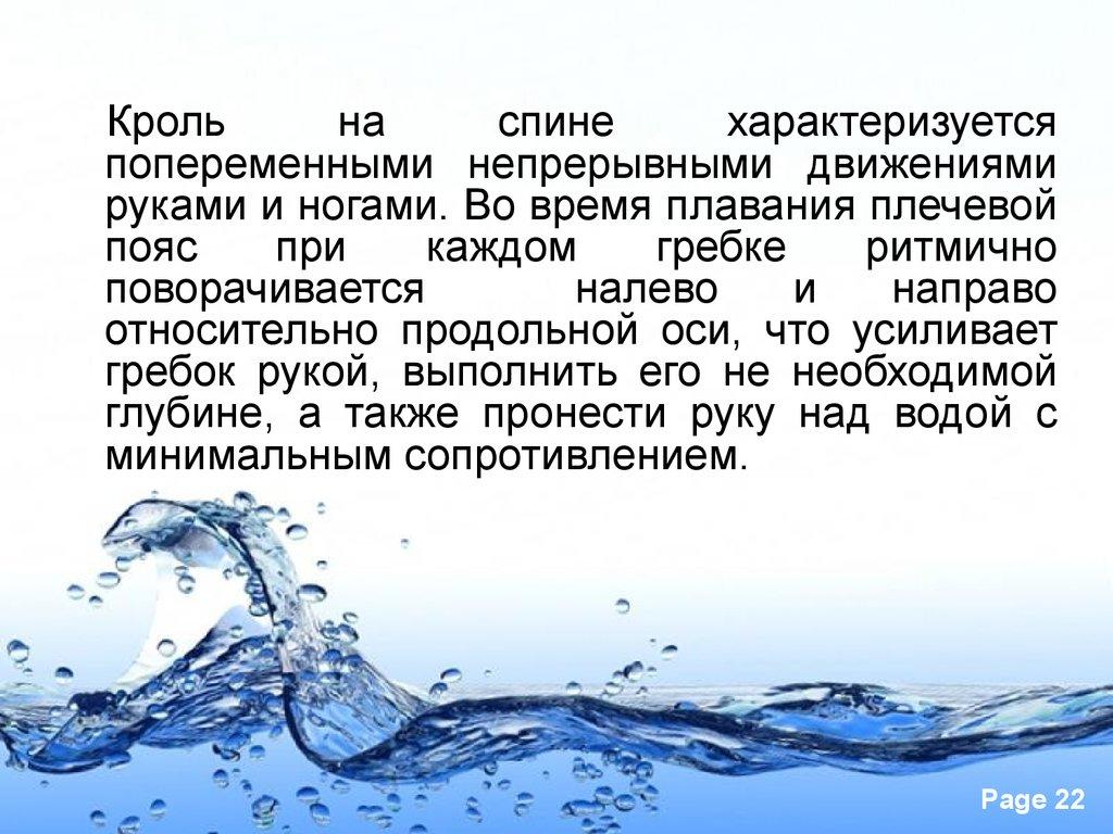 Алексеев с рассказы о маршале жукове читать