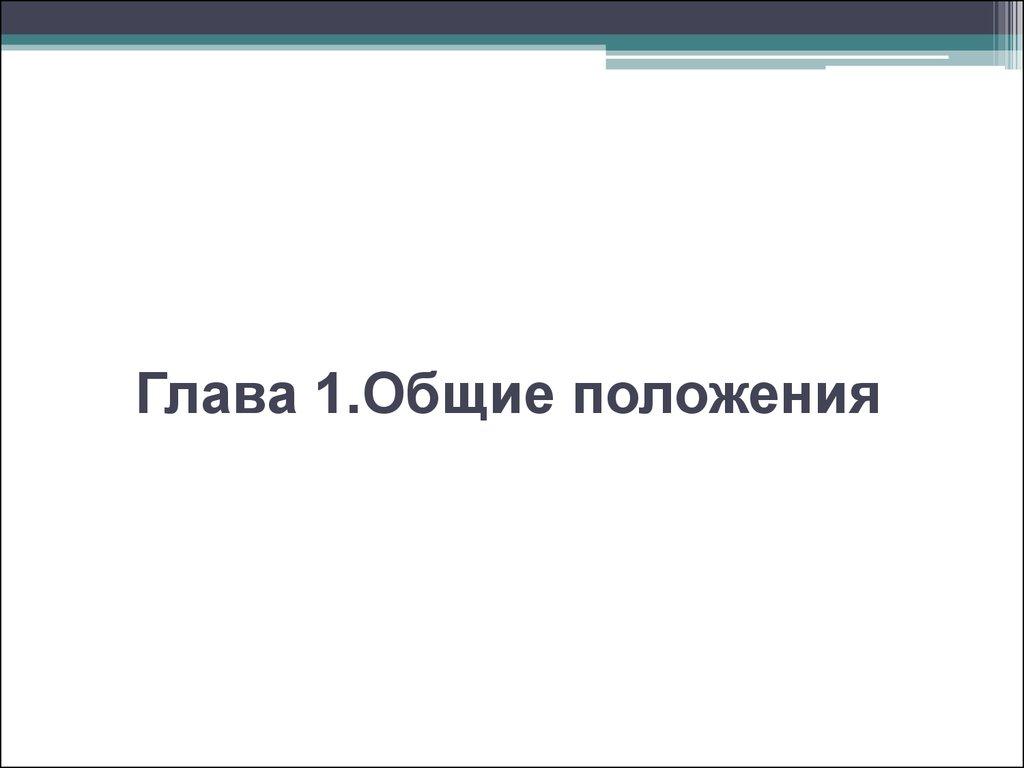 Поздравление с голосом путина 835