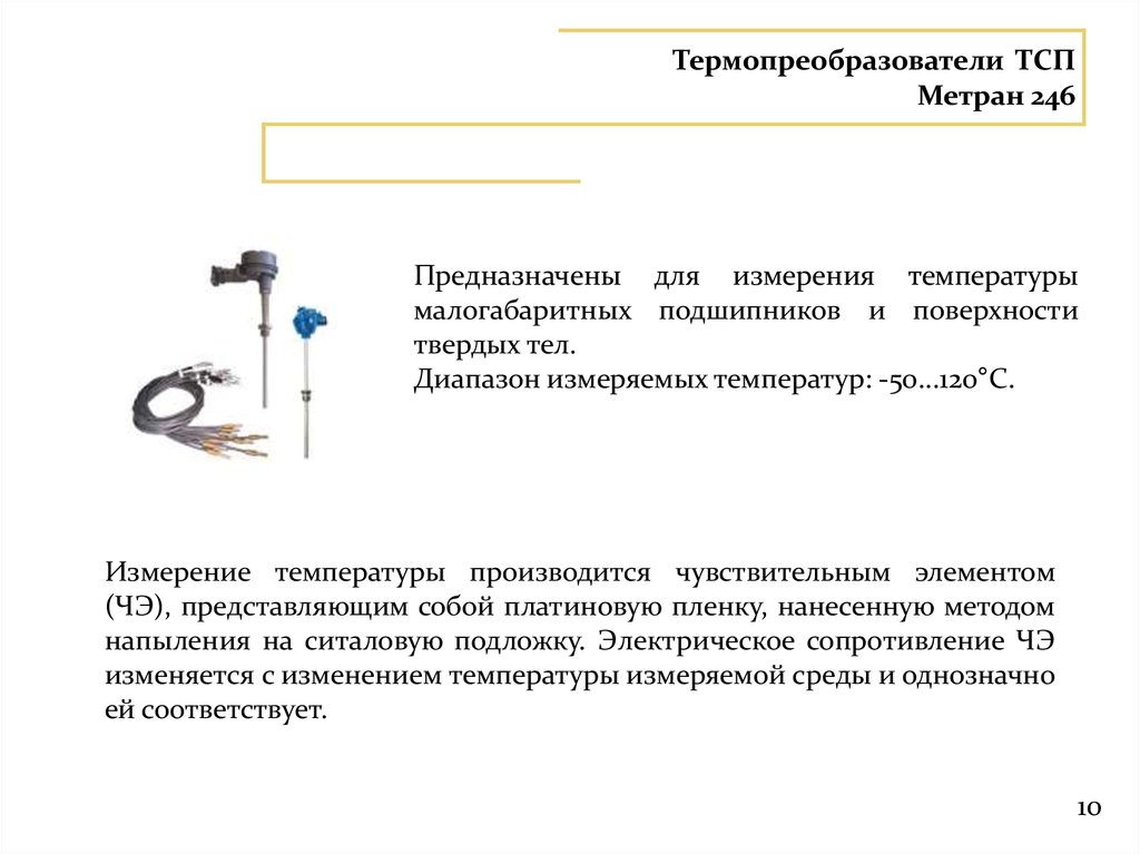 схема автоматики насосной станции на экм