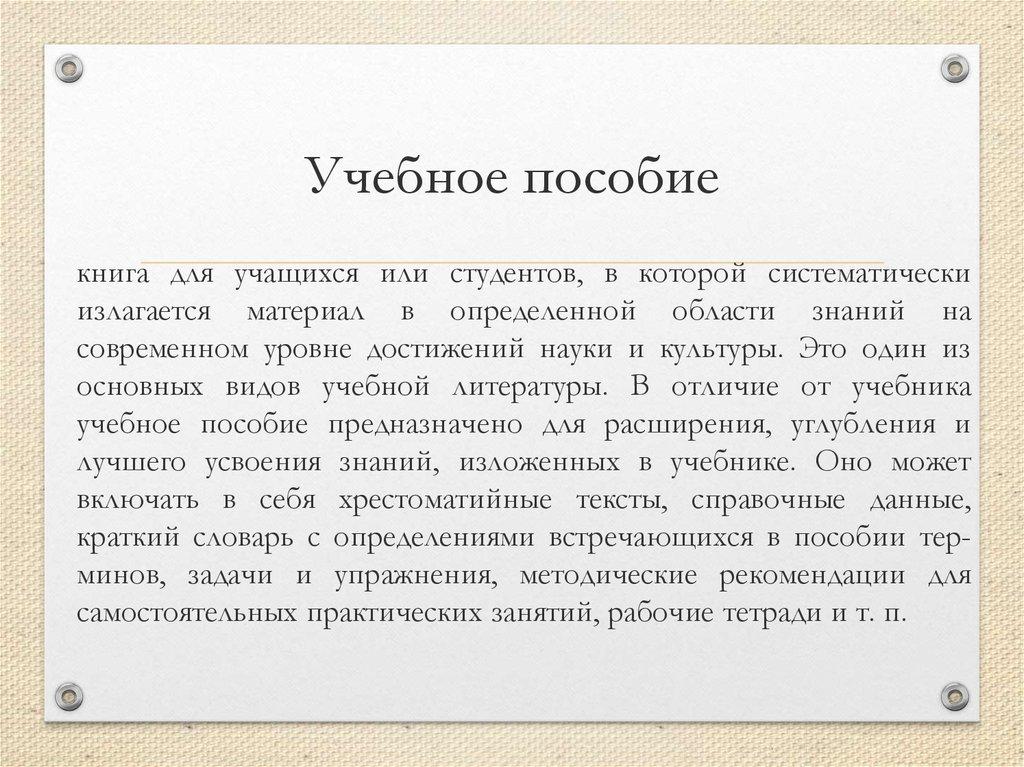 Устав ООО образец