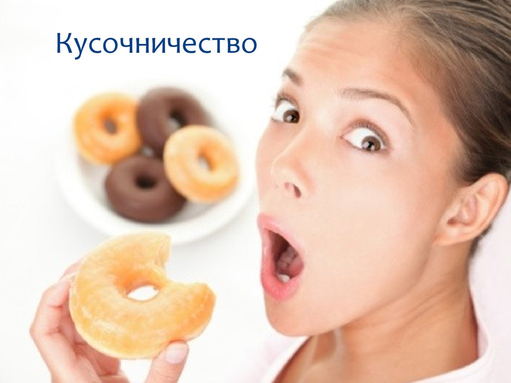 вероника хованская диетолог