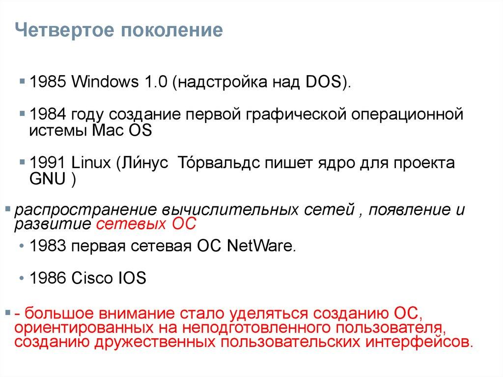 Восстановление загрузчика Windows 7 без дистрибутива и