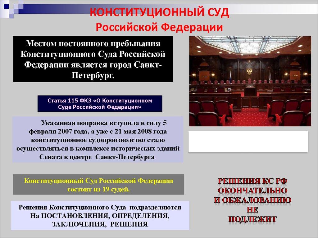 Как пожаловаться на банк в ЦБ РФ На кого писать жалобу в ЦБ РФ