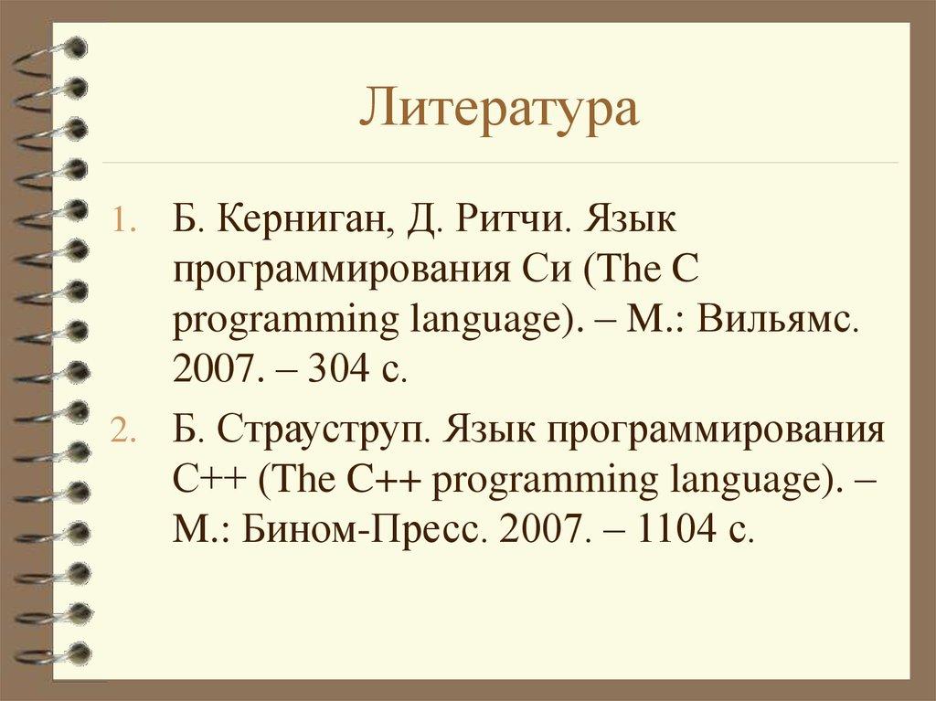 Ansi c compiler online