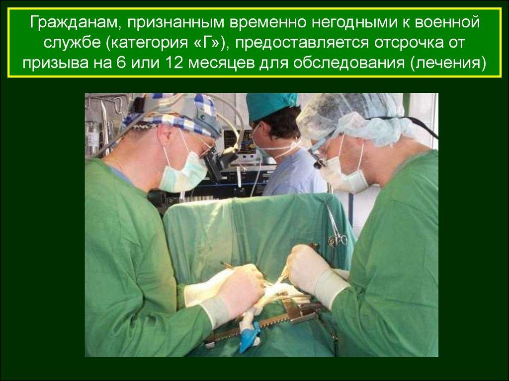 организация медицинского страхования реферат