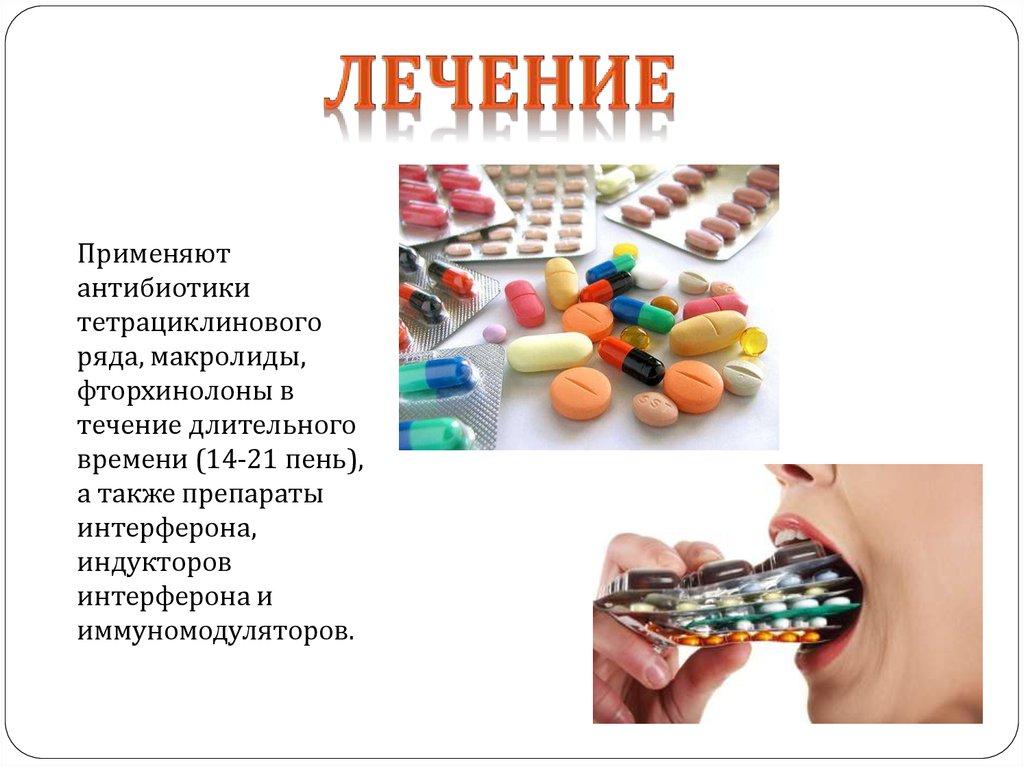 препараты от глистов при лактации