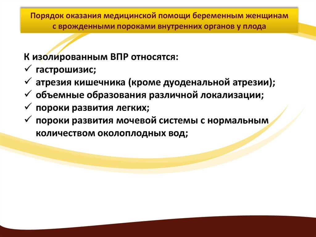 base.garant.ru/70352632/#block_20000