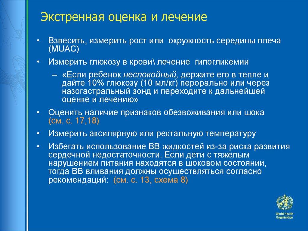 Озонатор Алтай официальный сайт на altayozonru