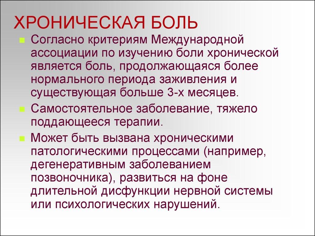 Аццп Артрит
