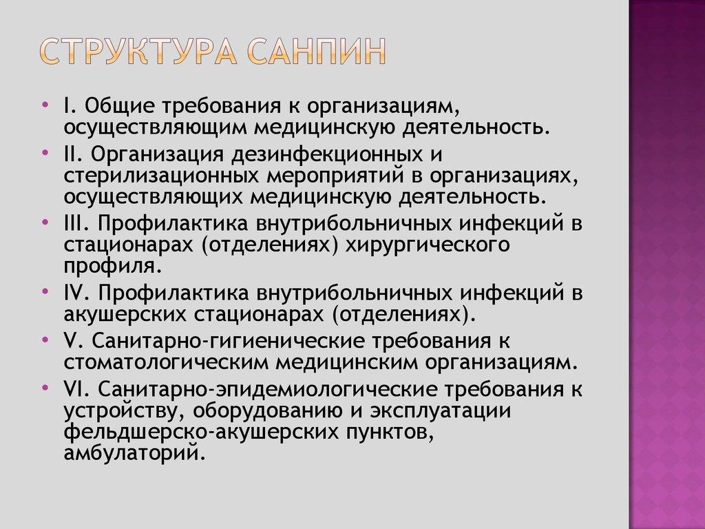 1 больница в луганске отзывы