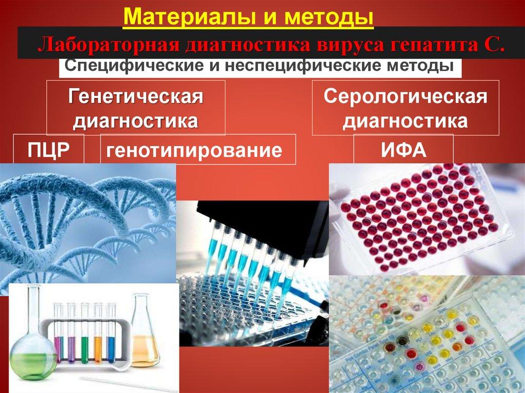 Продукты которые можно употреблять при заболевании печени