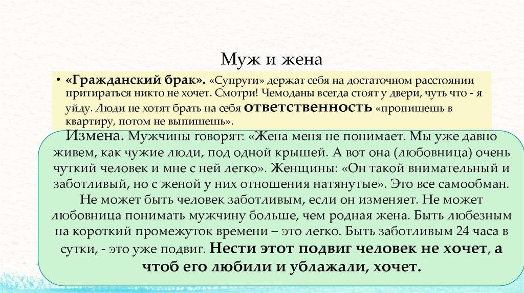 Советская книга по домоводству читать