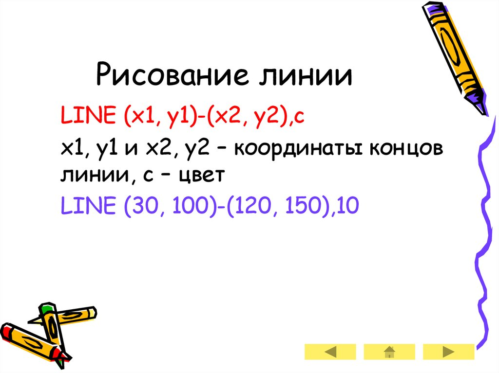 знакомство с языком программирования basic