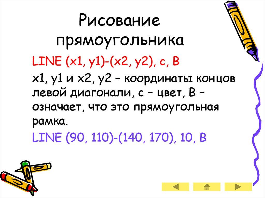 знакомство языком программирования c