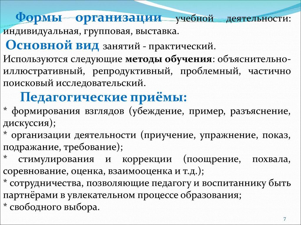 Рабочая программа кружка страна мастеров 5 класс фгос - OndoShop.ru