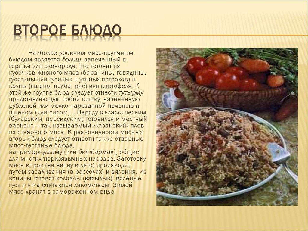 Как приготовить пасту для спагетти с грибами и беконом