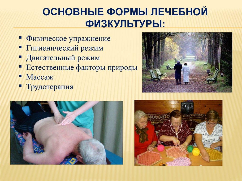 Поликлиника 8 олимпийская деревня расписание приема врачей