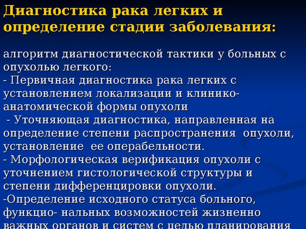Гастрит / Справочник медицинской сестры / Библиотека.