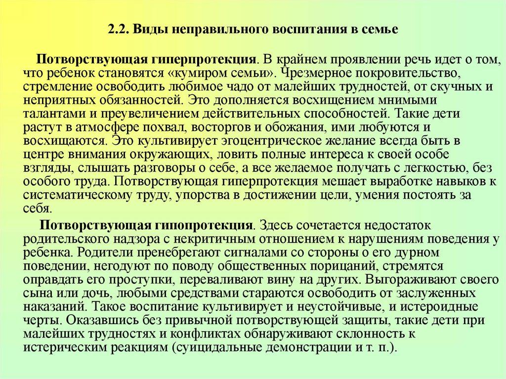 2008 Amendments to the National Academies\\'