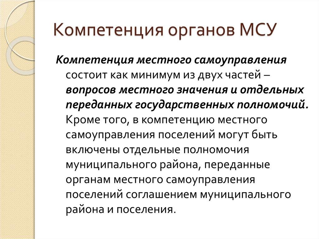 Территориальное расширение Российской империи в XVIII веке