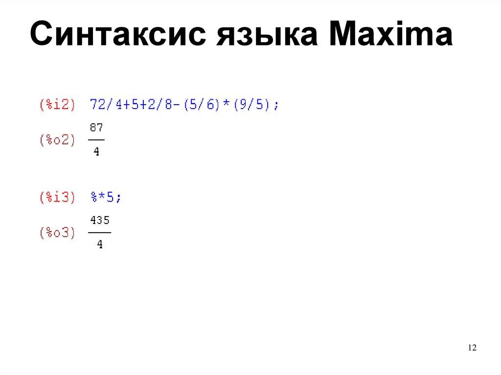1 знакомство с математики