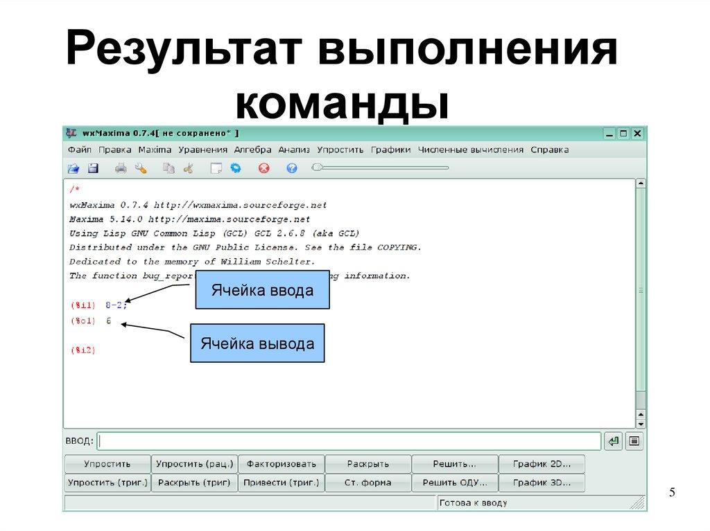 знакомство с visual basic 2010 презентация