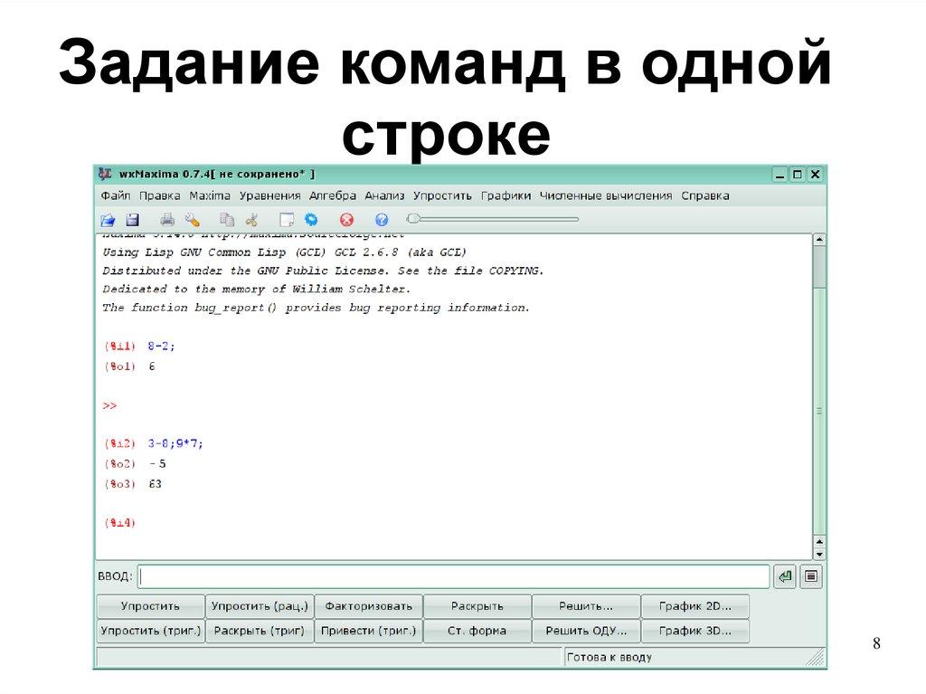 delphi 2010 знакомство руссские буквы