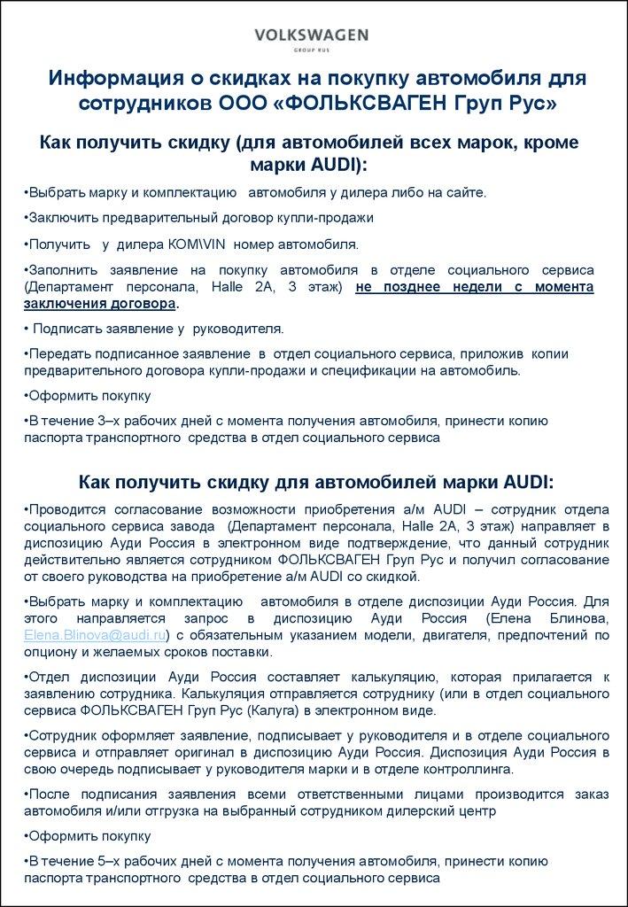 Информация о ооо семь систем пермь - 3e