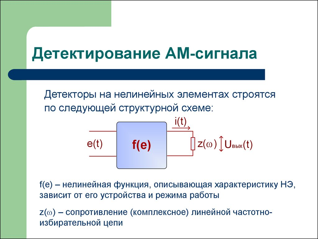 buy Lecture Notes on Geometrical Aspects of Partial Diff. Eqns
