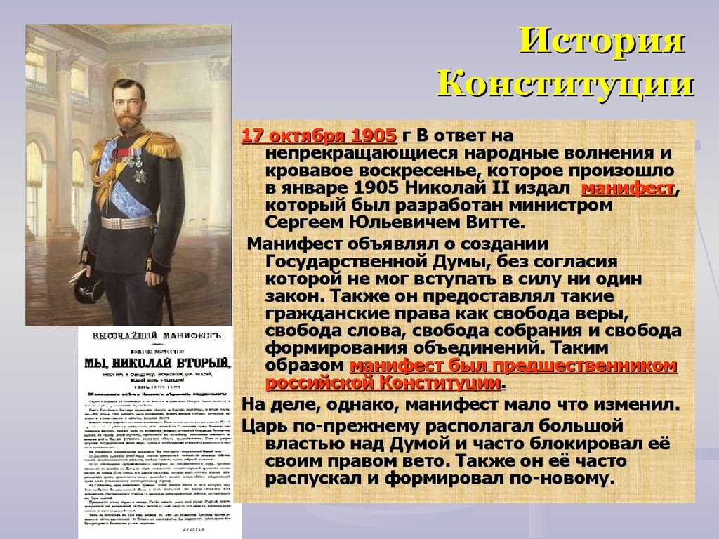 русское лото розыгрыш 8 марта 2015 года