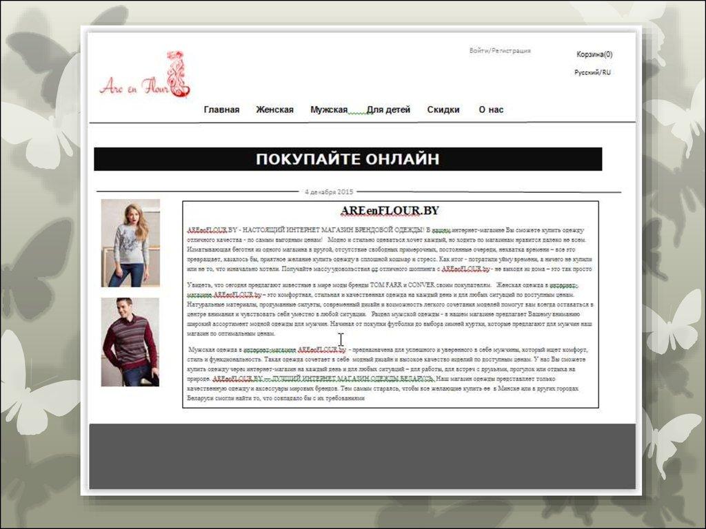 10 критических ошибок при покупке одежды секонд хенд оптом