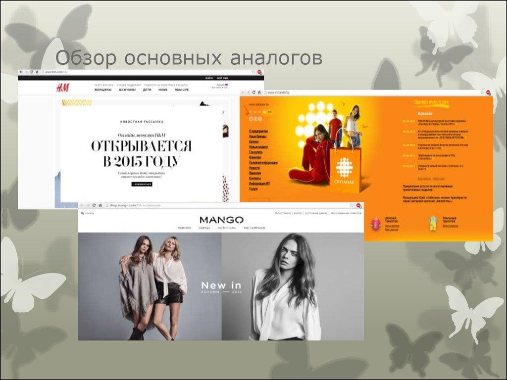Разработка дизайна сайта курсовая