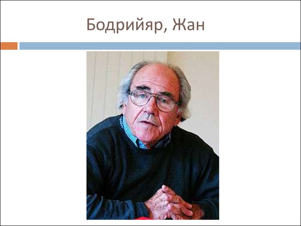основные идеи философии марксизма кратко