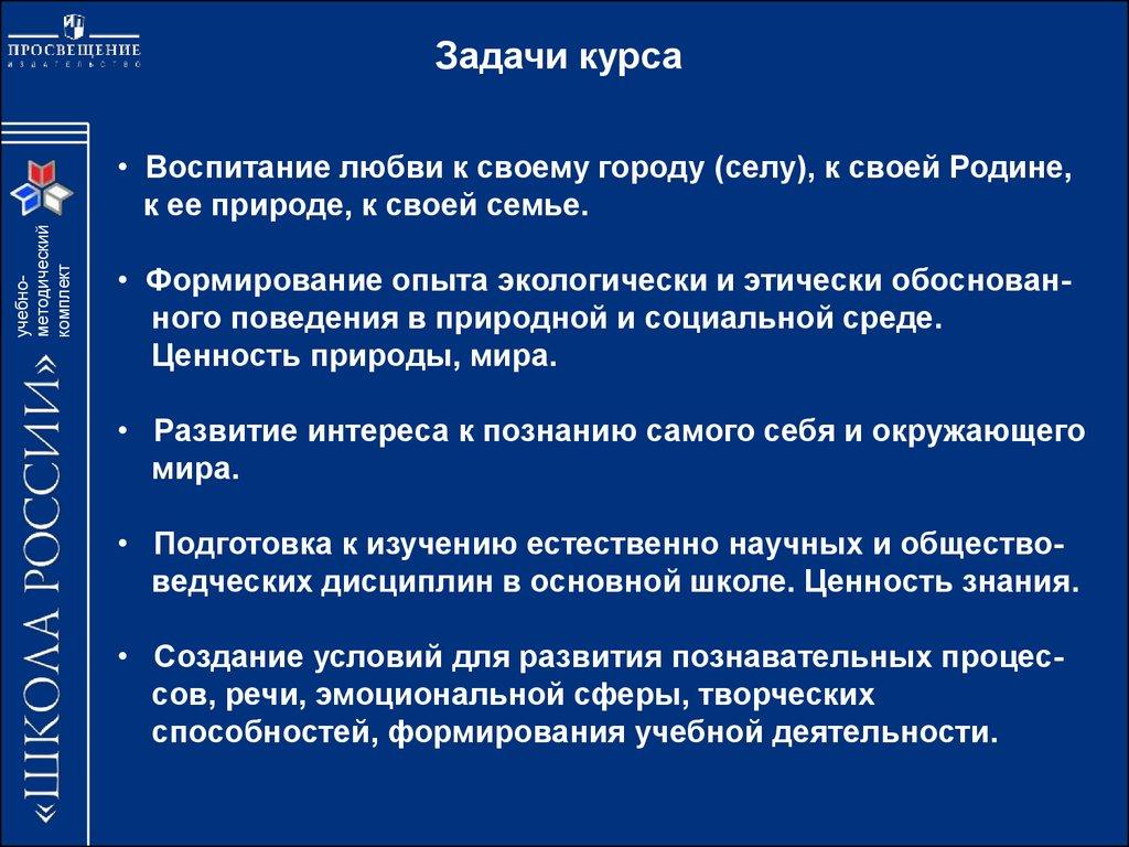 ebook Легкий танк Т 70