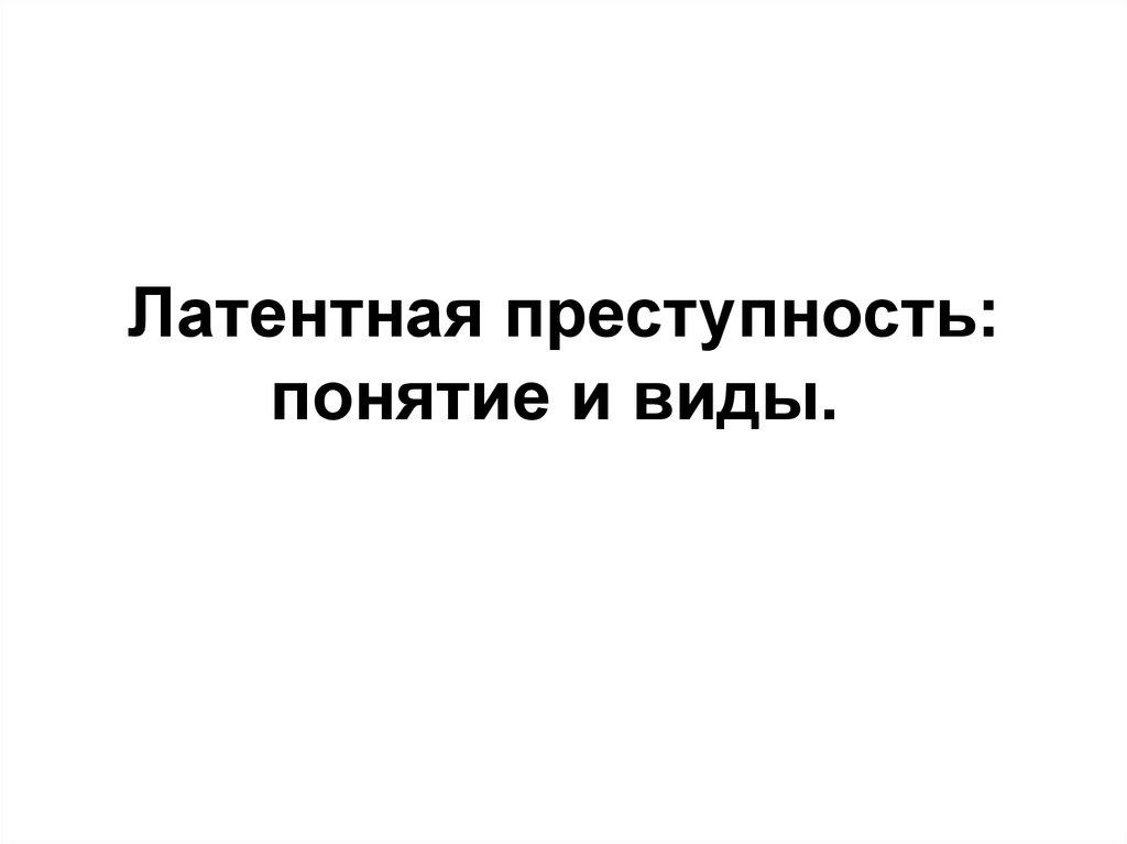 soblaznila-lesbiyanka-video